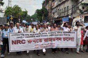 Anti-NRC-rally