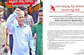 VV_maoist_Bandh