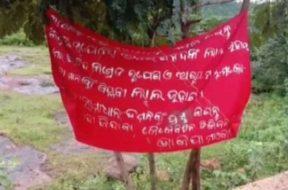 maoist-kandhamal-bandh