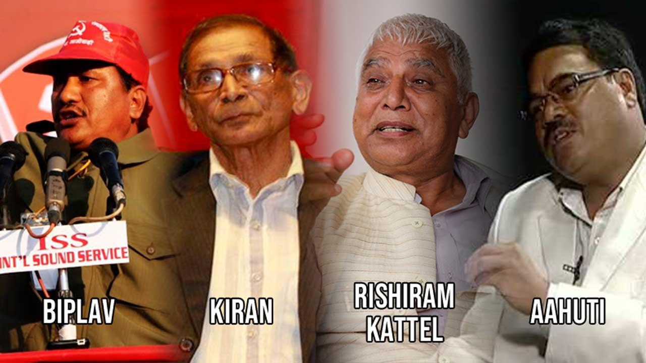 নেপাল: নতুন লড়াইয়ের জন্য চার কমিউনিস্ট পার্টির রণনৈতিক যুক্তফ্রন্ট