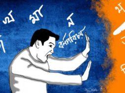 bengali-vs-Hindi