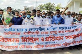 bangladesh-workers