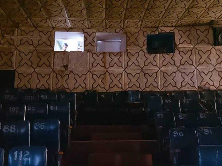 cinema-hall-close
