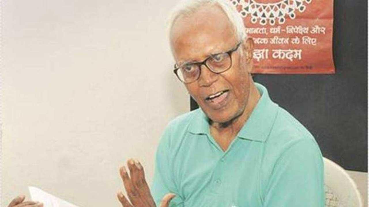 ফাদার স্ট্যান স্বামী: জরুরি রাজনীতিকে এড়িয়ে যাচ্ছে চর্বিতচর্বণে ভরা শোকগাথাগুলো